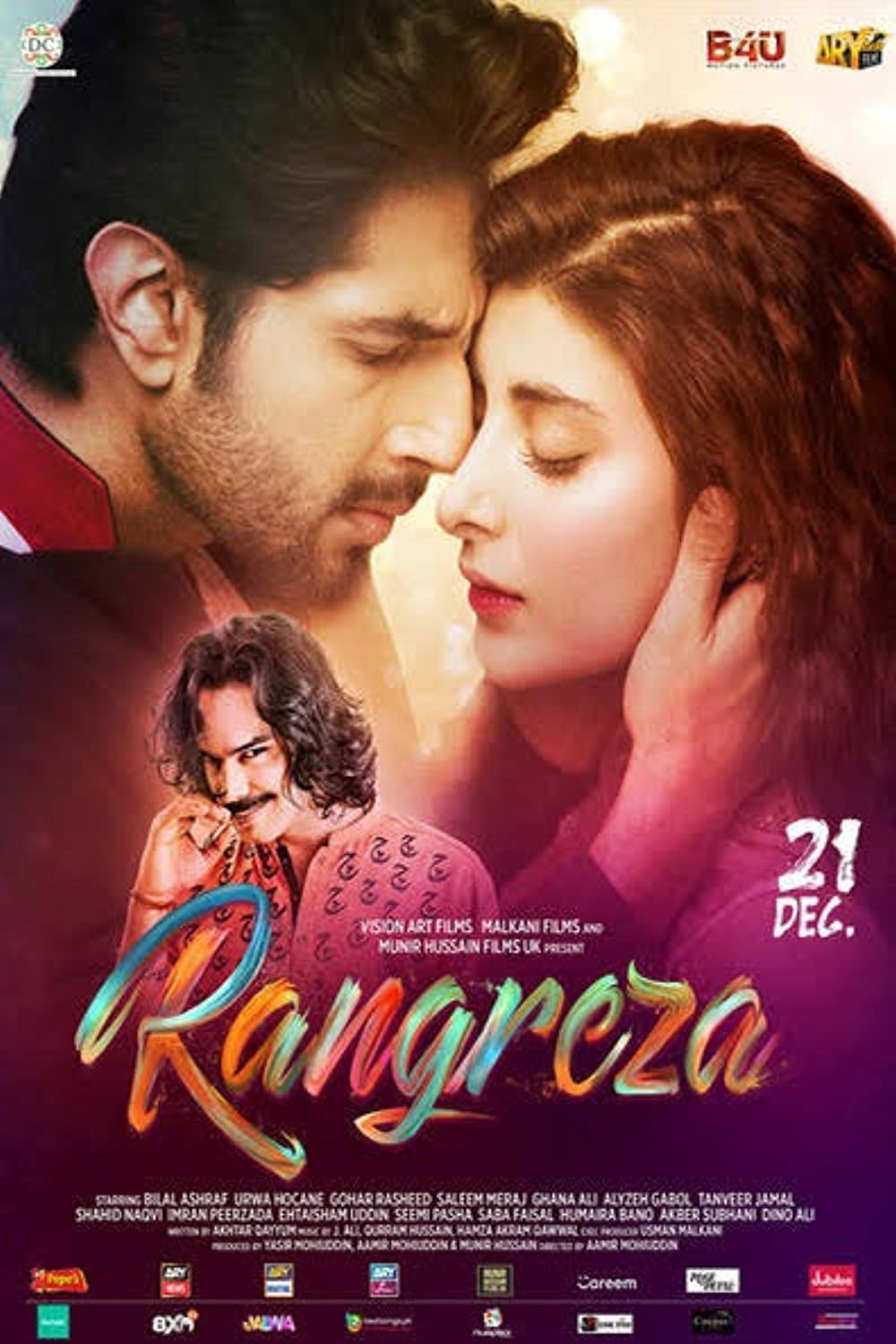 Rangreza 2017 Pakisthani  480p |720p HDRip x264 AAC 400MB | 850MB Download