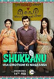 Download Shukranu