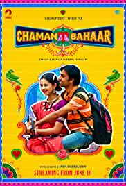 Download Chaman Bahaar