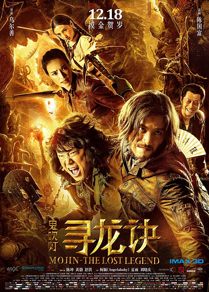Download Mojin: The Lost Legend (2015) Full Movie Hindi Dubbed 720p BluRay ESubs