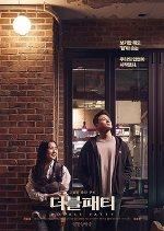 Free Download & streaming Deobeulpaeti Movies BluRay 480p 720p 1080p Subtitle Indonesia