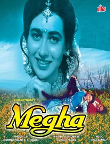 download Megha (HD) Karisma Kapoor | Rahul Roy | Ronit Roy | Mohnish Behl