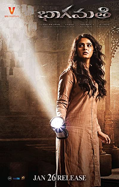 Bhaagamathie MLSBD.CO - MOVIE LINK STORE BD