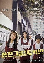 Free Download & streaming Samjin Group Yeong-aw TOEIC-ban Movies BluRay 480p 720p 1080p Subtitle Indonesia
