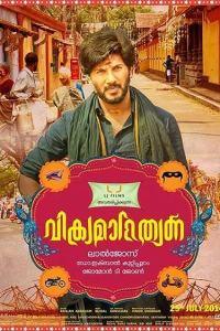 Vikramadithyan (2014) UNCUT WEB-DL Dual Audio [Hindi (ORG 2.0) & Malayalam] 1080p 720p & 480p [x264/HEVC]