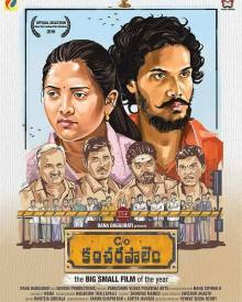 Episode 37: C/O Kancharapalem – Part 1