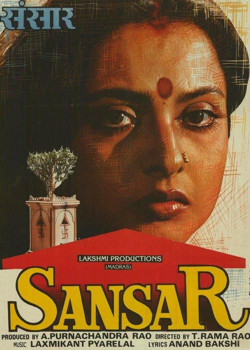 Sansar 1987 Hindi Movie Zee5 WebRip 400mb 480p 1.2GB 3GB 720p
