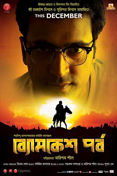 Byomkesh Pawrbo (2016) Bengali WEB-HDRip - 480P | 720P - x264 - 400MB | 750MB - Download & Watch Online  Movie Poster - mlsbd