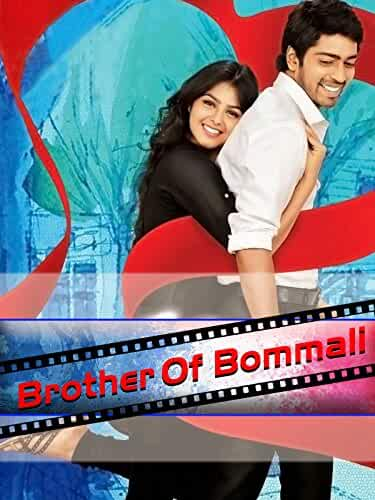 Gundaygiri (Brother of Bommali) (2019) 720p HEVC HDTVRip x265 AAC Hindi Dubbed [500MB]
