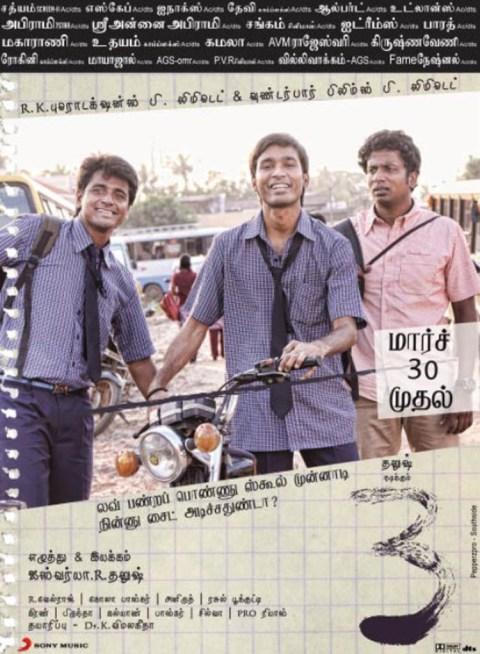 3 (2012) Hindi Movie WEB – DL | 480p | 720p