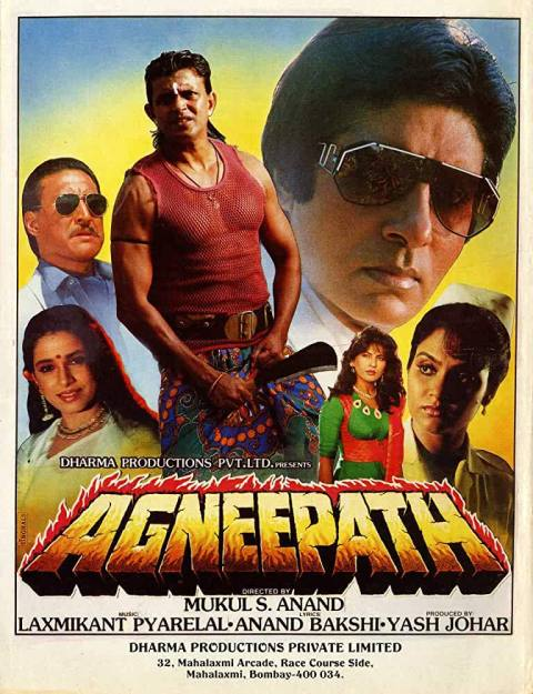Download Agneepath (1990) Hindi Full Movie 480p & 720p