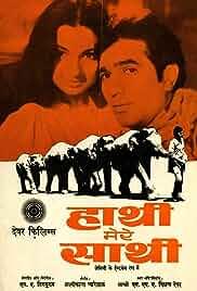 Download Haathi Mere Saathi full movie in 480p | 720p