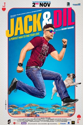 Jack & Dil (2018) - IMDb