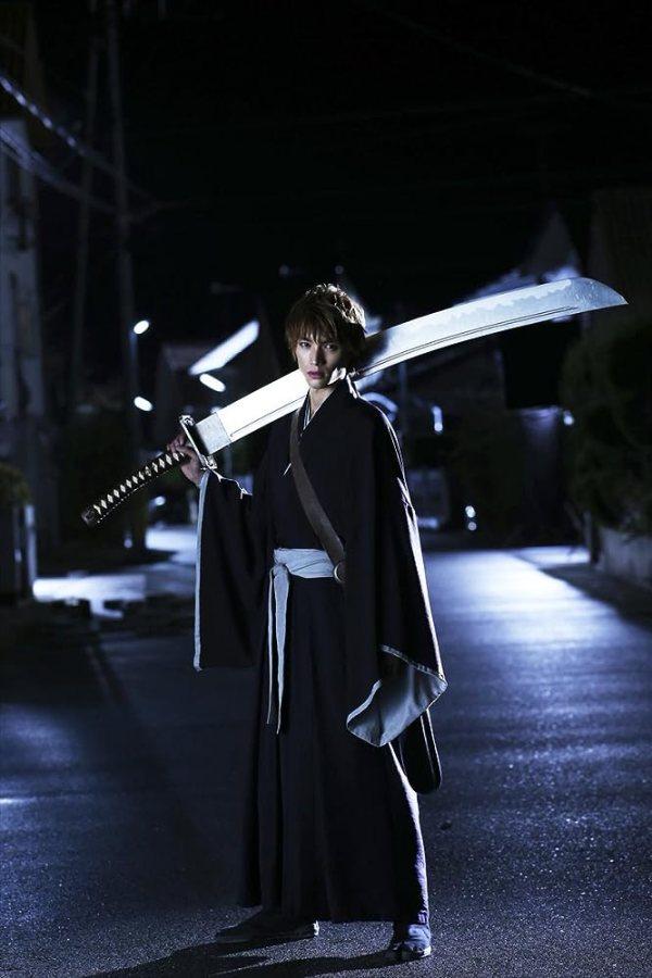 Sôta Fukushi in Bleach (2018)