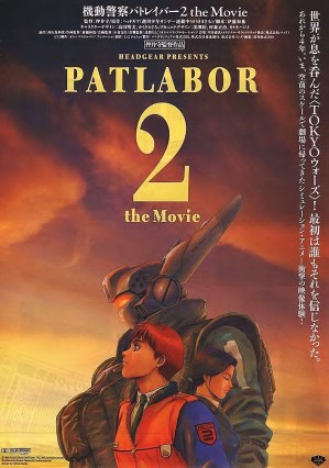 Kidô keisatsu patorebâ: The Movie 2 (1993) - IMDb