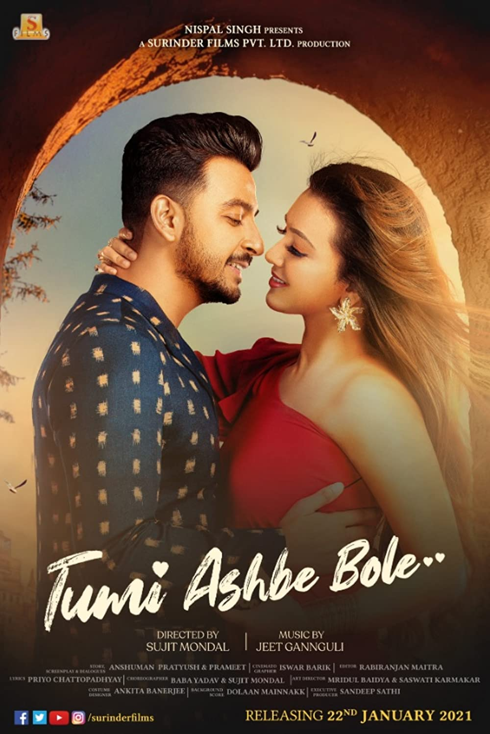 Tumi Ashbe Bole 2021 Bengali Movie 720p HDRip 800MB Download