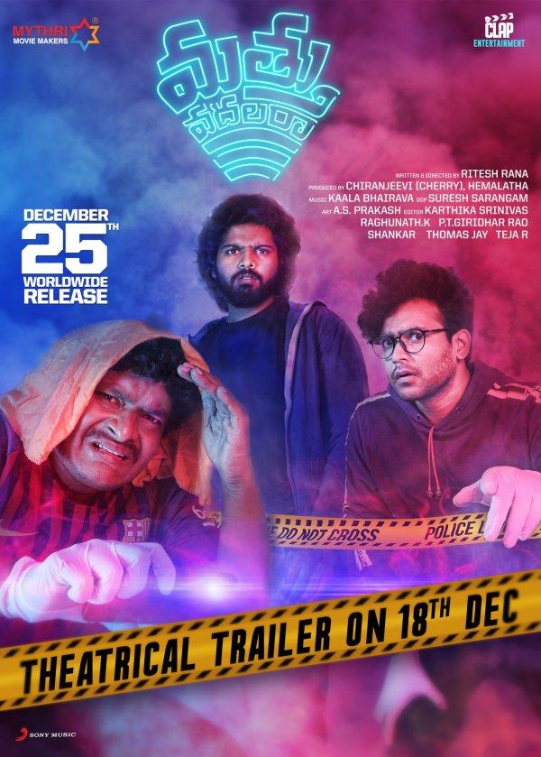 Mathu Vadalara (2019) - IMDb