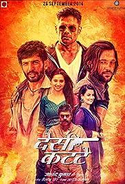 Download Desi Kattey