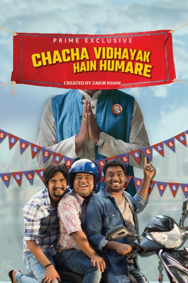 Download Chacha Vidhayak Hain Humare 2021 (Season 2) Hindi {PrimeVideo Series} WeB-DL || 480p [80MB] || 720p [190MB] || 1080p [500MB]