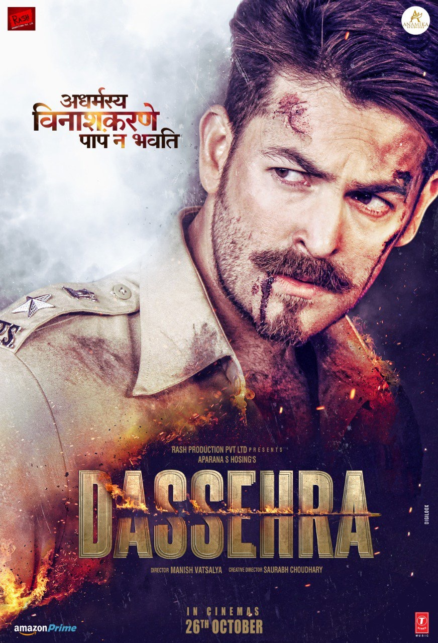 Dassehra (2018) Hindi Amazon WEB-DL - 480P | 720P | 1080P - x264 - 300MB | 800MB | 3.3GB - Download & Watch Online  Movie Poster - mlsbd