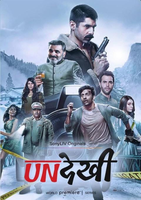Undekhi (Season 1) In Hindi Dubbed WEB-DL 480p | 720p