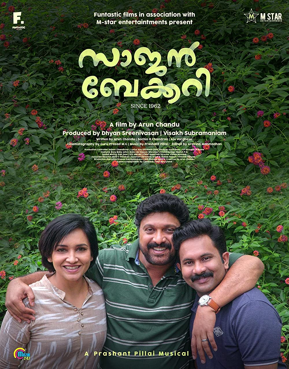 Saajan Bakery Since 1962 2021 Malayalam 480p | 720p HDRip  x264 AAC 450MB |1GB Download