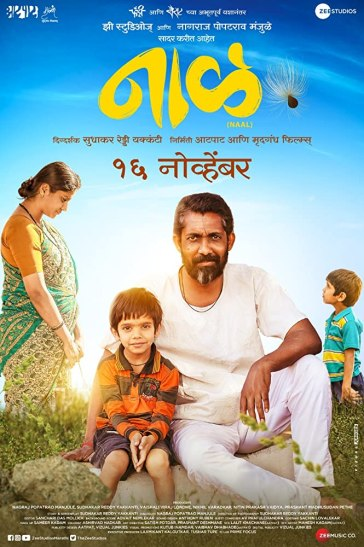 Naal 2018 Marathi Movie 350MB 480p Download