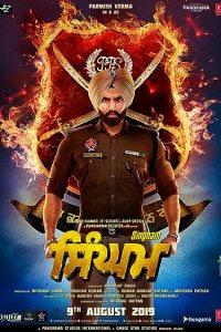 Punjabi Singham (2019) Hindi Dubbed HDTV 720p & 480p Filmygod