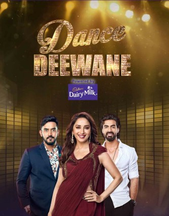 Dance Deewane 2 20 July 2019 300MB 480p Download
