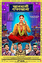 Download Khandaani Shafakhana