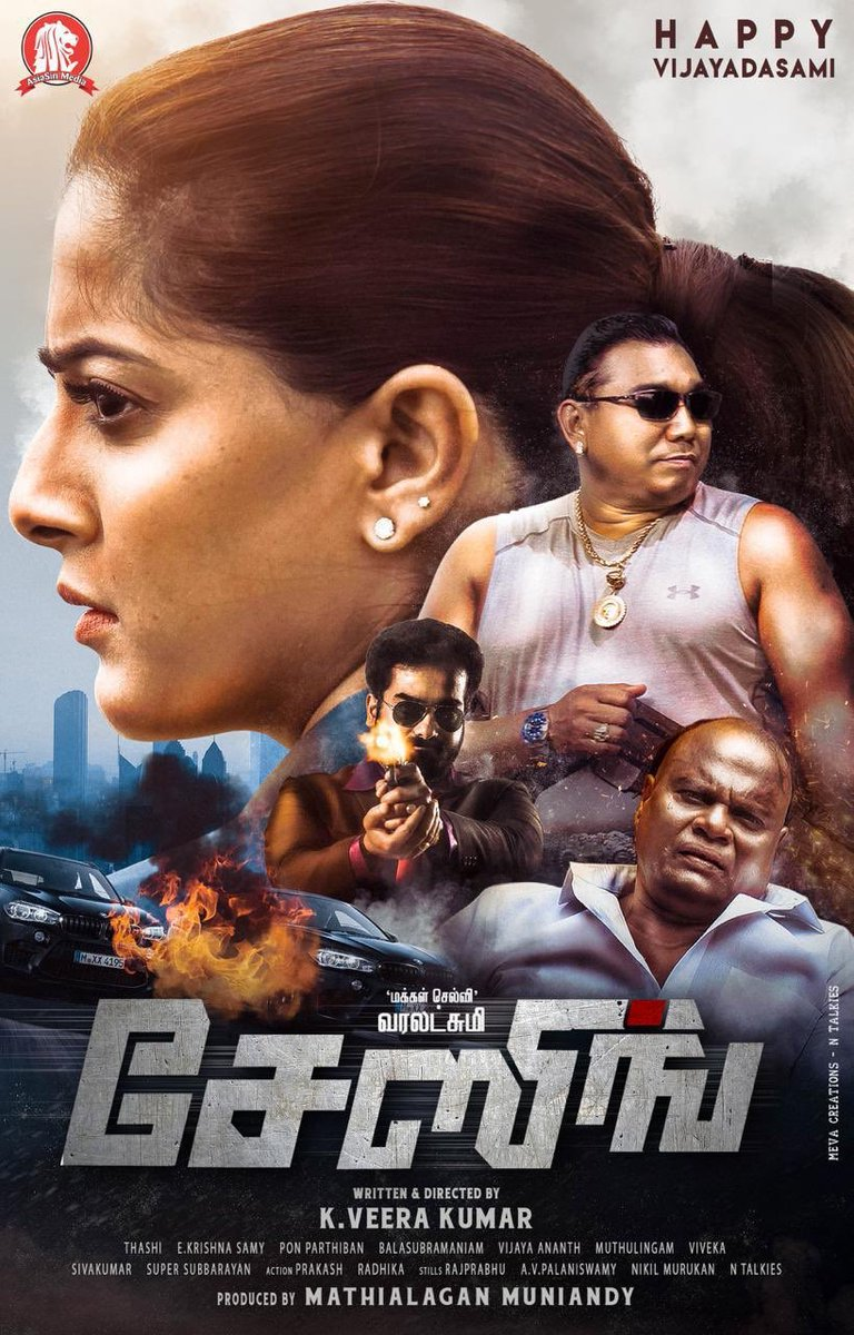 Chasing 2021 Tamil 720p HDRip 1.2GB | 403MB Download