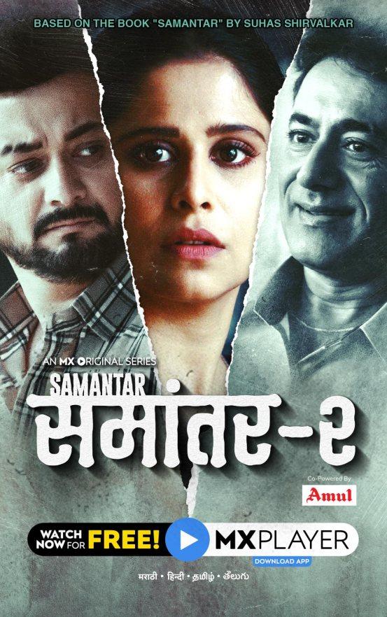 Download Samantar 2021 S02 Hindi MX Original Complete Web Series 720p HDRip 2GB