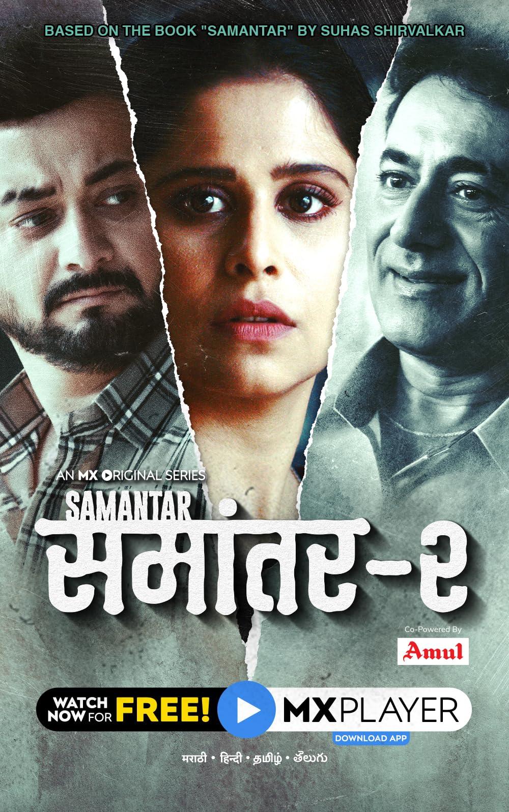 18+Samantar 2021 S02 Hindi MX Original Complete Web Series 720p HDRip 2GB | 920MB Download