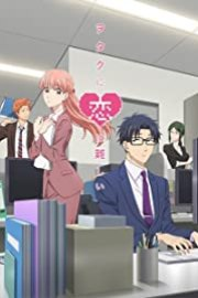 Bildergebnis für wotakoi love is hard for otaku anime