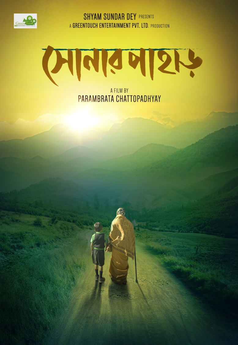 Shonar Pahar (2018) Bengali WEB-DL - 480P | 720P - x264 - 350MB | 1.2GB - Download & Watch Online Movie Poster - mlsbd