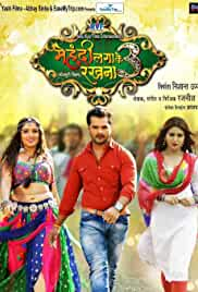 Mehandi Laga Ke Rakhna 3 (2020) Bhojpuri 720p HEVC
