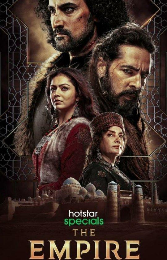 The Empire (TV Series 2021– ) - IMDb