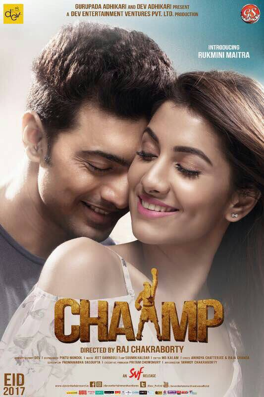 Chaamp (2021) Bengali Movie ORG HDRip 700MB Download