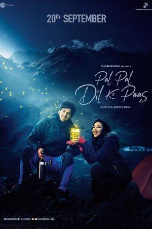 Upcoming Bollywood Movie Pal Pal Dil Ke Paas First Look Poster New