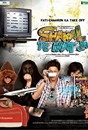 Download Shakal Pe Mat Ja