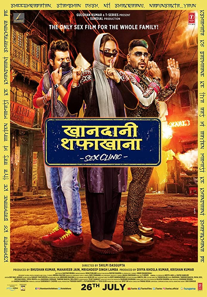 Upcoming Bollywood Movie Khandaani Shafakhana (2019) Star Cast, Release Date, Trailer, Songs, Story