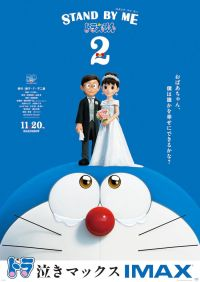 Stand by Me Doraemon 2 (2020) [HQ-Hindi Dubbed] WEBRip 1080p / 720p / 480p