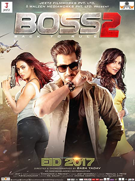 Boss 2 (2017) Bengali WEB-DL - 480P | 720P | 1080P - x264 - 450MB | 1GB | 1.5GB - Download & Watch Online  Movie Poster - mlsbd