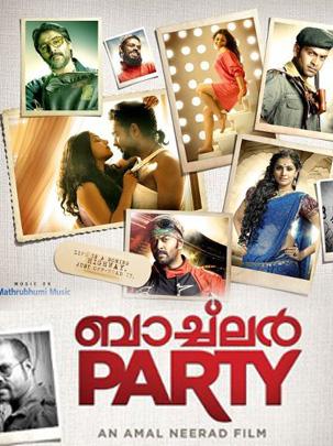 Bachelor Party (2012) - IMDb