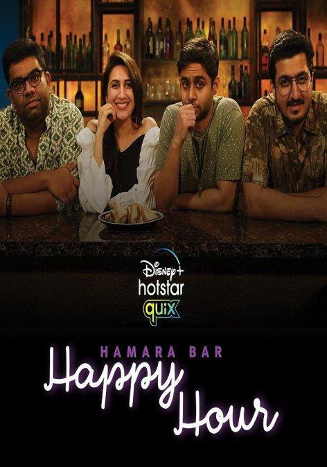 Download Hamara Bar Happy Hour 2021 Hindi S01 Complete DSNP Original Web Series 480p HDRip 300MB