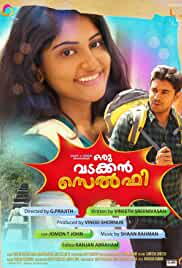 Oru Vadakkan Selfie (2015) Malayalam 720p Movie