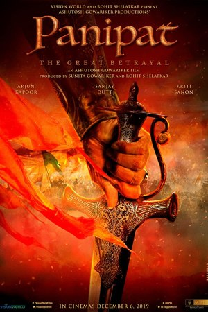 Upcoming Bollywood Movie Panipat First Look Poster New