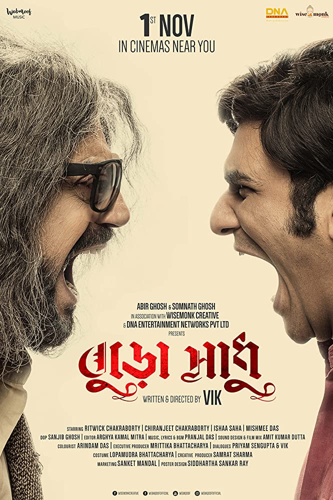 Buro Sadhu (2020) Bengali Movie 720p HDRip 600MB Download