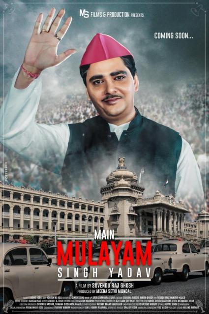 Image result for Main Mulayam Singh Yadav