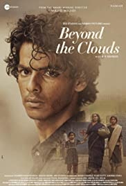 Download Beyond the Clouds
